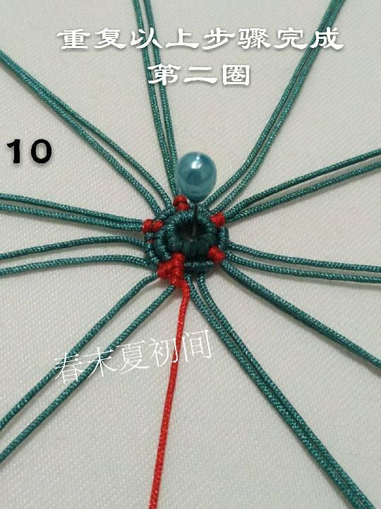 中国结论坛 香包挂件  图文教程区 122136zw03n9bbqf1bqmfq