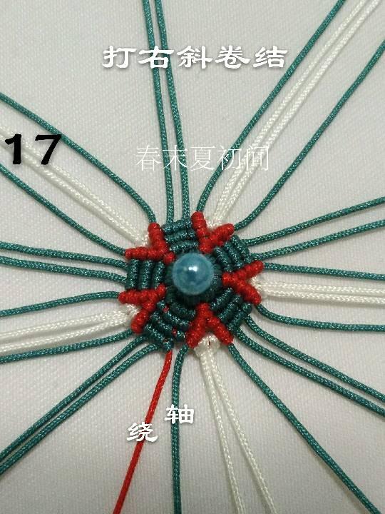 中国结论坛 香包挂件  图文教程区 122141gy22p52ikr2ns74p