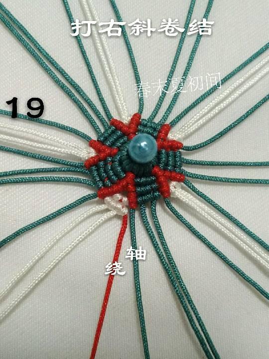 中国结论坛 香包挂件  图文教程区 122143hbbxxwbr6wboks6l