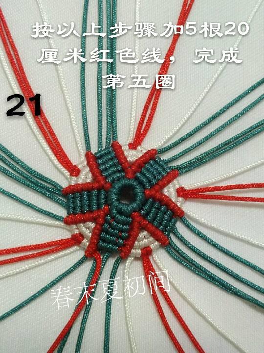 中国结论坛 香包挂件  图文教程区 122144a0xcupi5na10g607