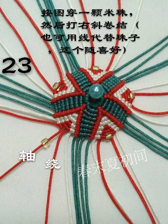 中国结论坛 香包挂件  图文教程区 122146m5rgy000x4l80o7n