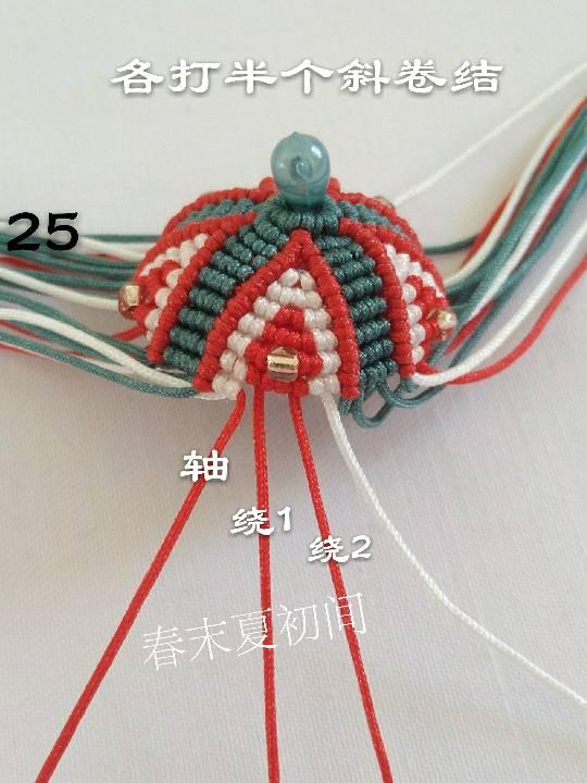 中国结论坛 香包挂件  图文教程区 122147bu68y8d6688edqj6