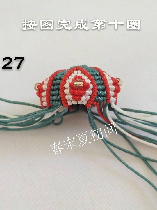 中国结论坛 香包挂件  图文教程区 122148av0juz49l8928v80