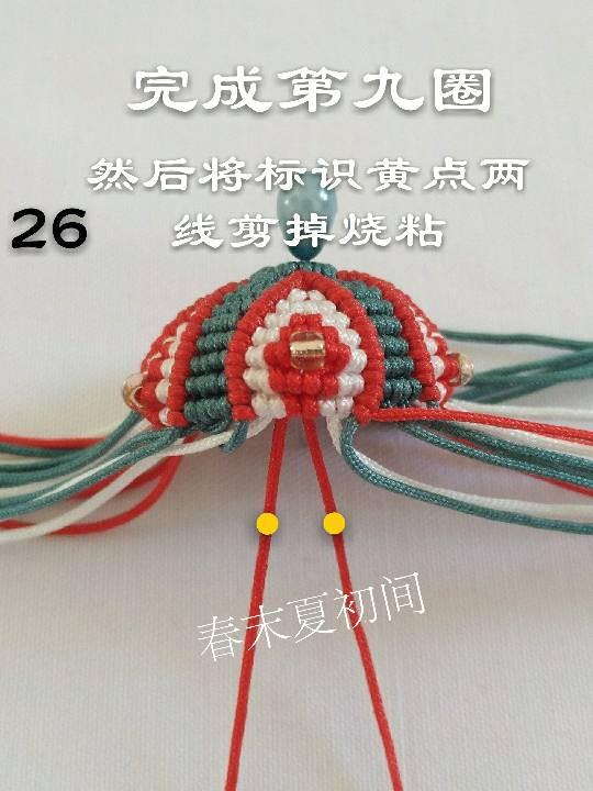 中国结论坛 香包挂件  图文教程区 122148p2mbfk2fw2k3f66c