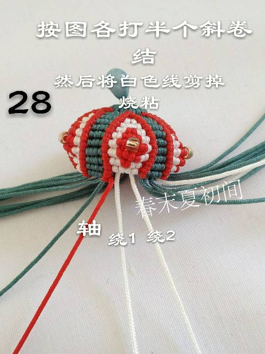 中国结论坛 香包挂件  图文教程区 122149k0viuxd87smsuxax