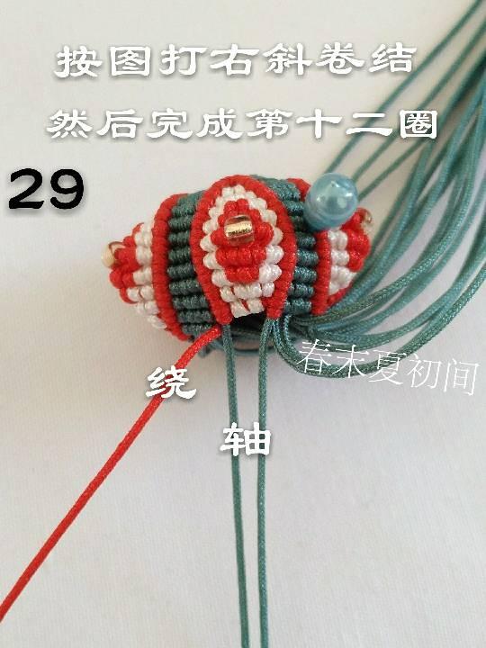 中国结论坛 香包挂件  图文教程区 122150x27isz7rxsy2byo2
