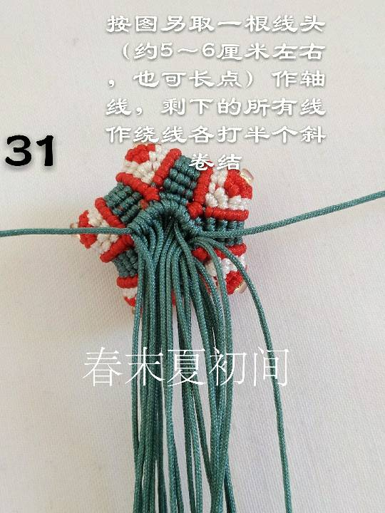 中国结论坛 香包挂件  图文教程区 122151n4i4488sfjl0ljjz
