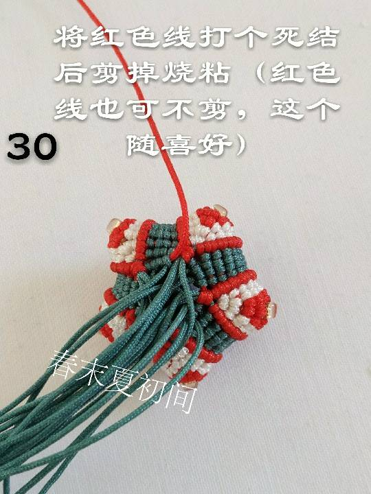 中国结论坛 香包挂件  图文教程区 122151oakkfdka8mki6fk3