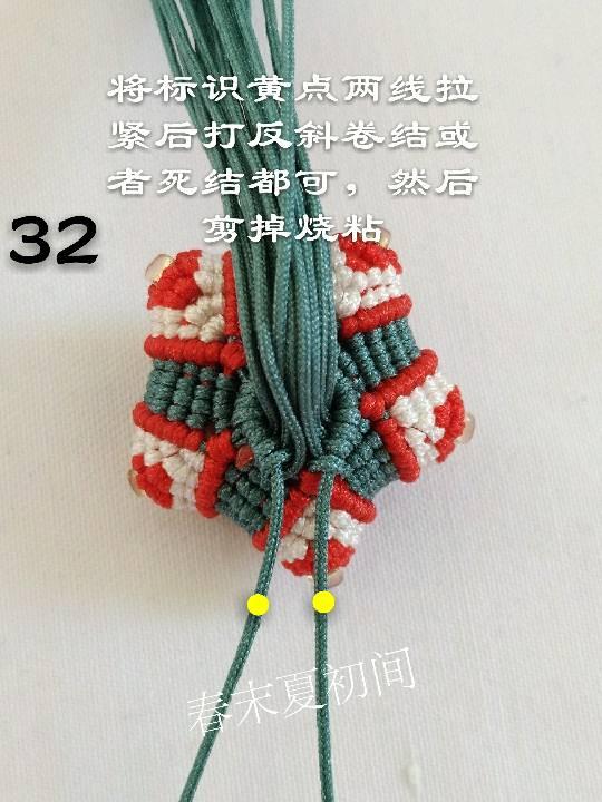 中国结论坛 香包挂件  图文教程区 122152bjee1erhrb1oje85