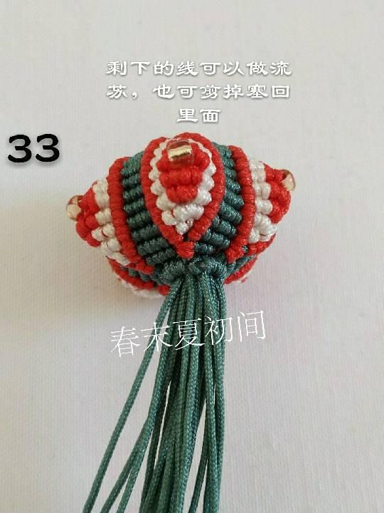 中国结论坛 香包挂件  图文教程区 122152mpkea44tatt9b66p