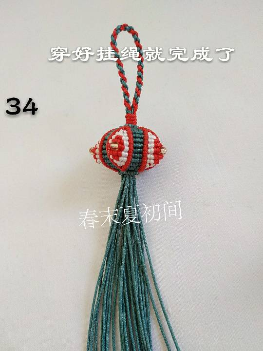 中国结论坛 香包挂件  图文教程区 122153rtv9cbncpbvzgc9f