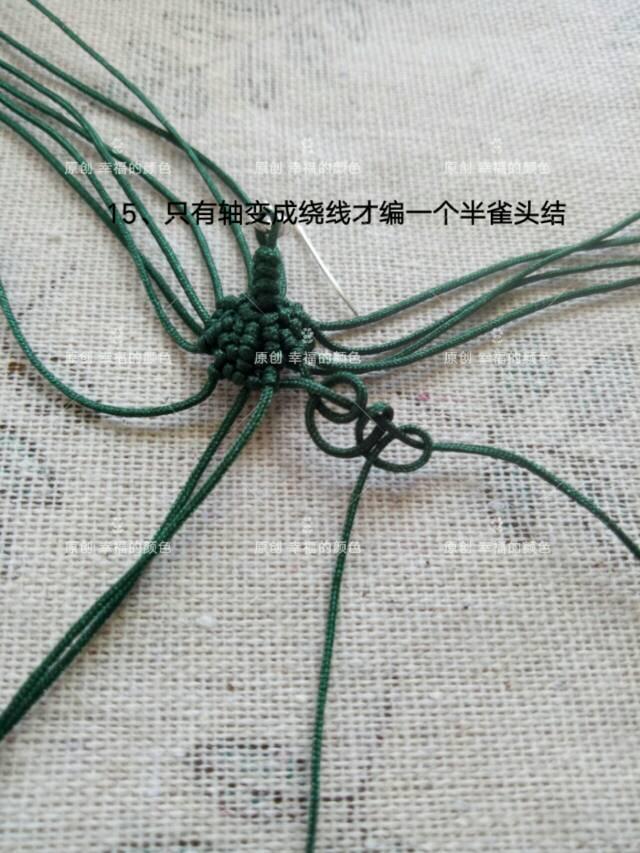 中国结论坛   图文教程区 105552e7u25vx78v41qvux