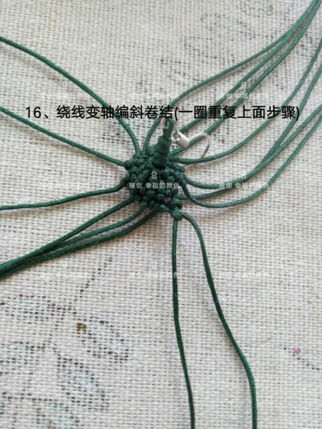 中国结论坛   图文教程区 105613p76b7u9lu8h87z71