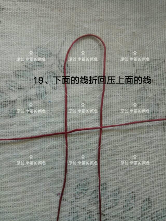 中国结论坛   图文教程区 105614e3yd2qoqtd144yui