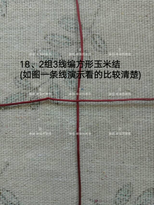 中国结论坛   图文教程区 105614koai83ggihzz66gq