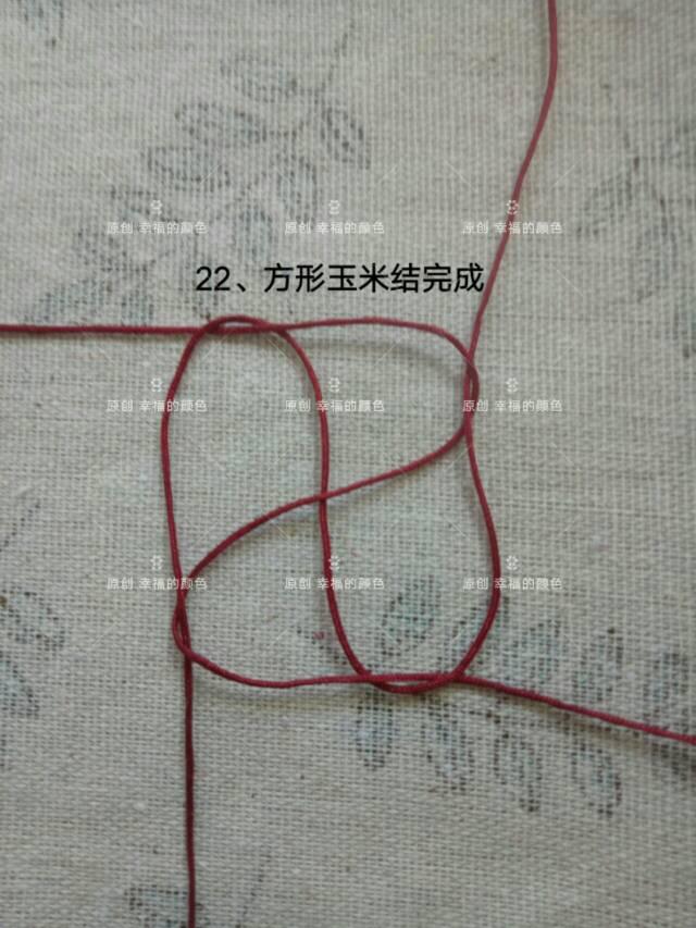 中国结论坛   图文教程区 105631a0wqqvwlpvgp7paw