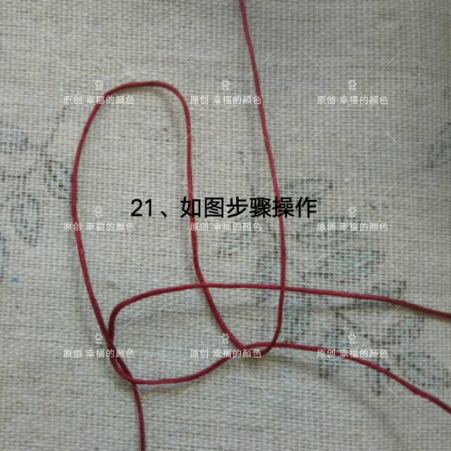 中国结论坛   图文教程区 105631awad3v0dicebi33z