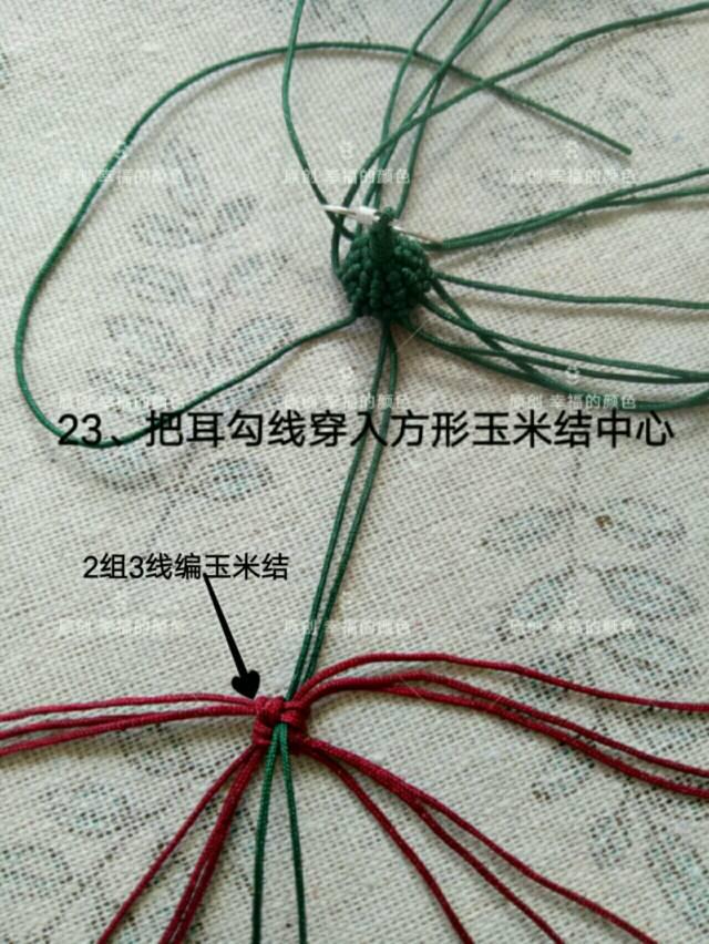 中国结论坛   图文教程区 105632zucuz6m6mx4v6gmm