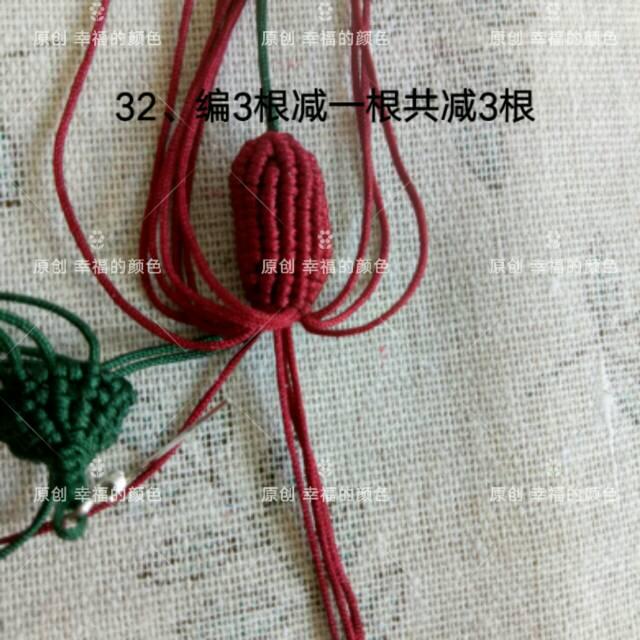 中国结论坛   图文教程区 105709e3k6vlu4cjzklqx1