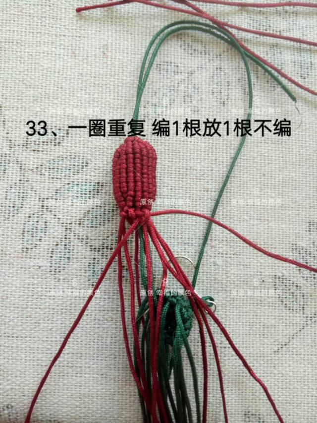 中国结论坛   图文教程区 105709qpi2hw4xx2fggogx