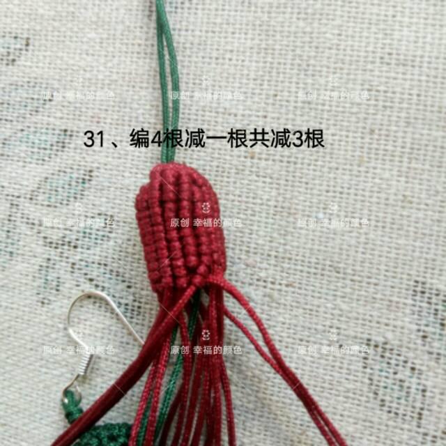 中国结论坛   图文教程区 105709vlzxgxa252duua1i