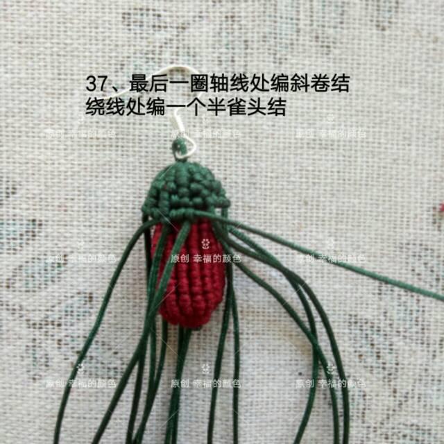 中国结论坛   图文教程区 105731iq45e1421j863q21