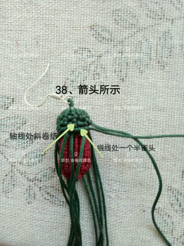 中国结论坛   图文教程区 105731rb061ugubp0o51sq