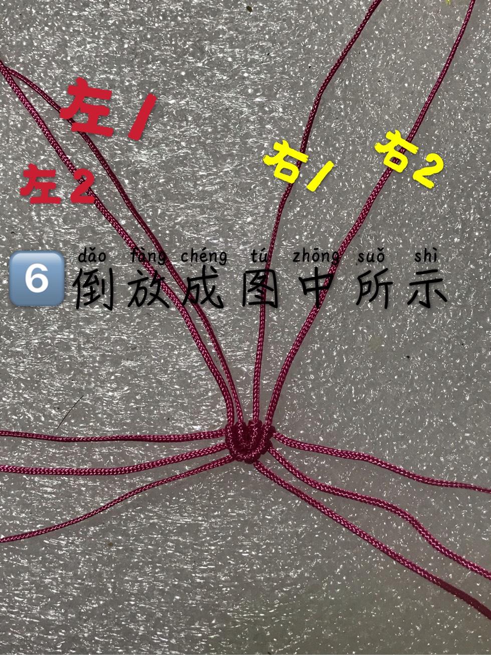 中国结论坛 谷雨花 描写谷雨的唯美短句,什么花被称为谷雨花,桂花飘香是什么时节,谷雨的代表花是什么,谷雨种花是什么花 图文教程区 231338y7pcja46tzy6jjat