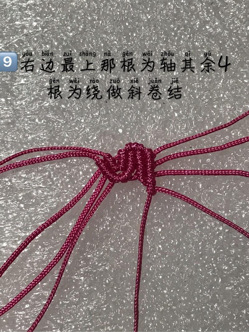 中国结论坛   图文教程区 231716t3sglcodvwsositw