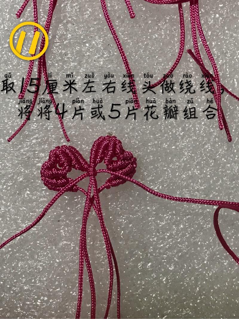 中国结论坛   图文教程区 231717dme5i2ptpcaieu1x