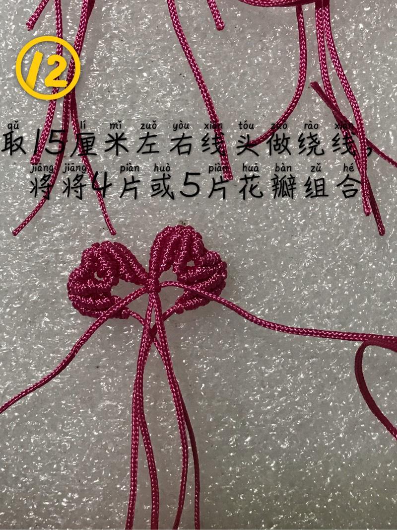 中国结论坛   图文教程区 231718brknd2mi2i2kpl2k