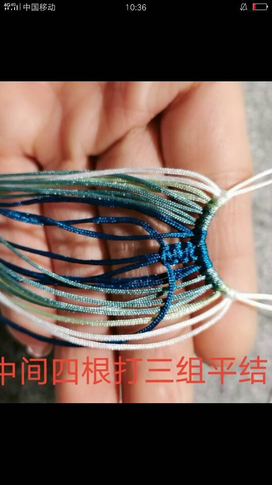 中国结论坛 与玥儿老师学习的渐变鱼教程  图文教程区 090906fhbar9k1kmodasn3
