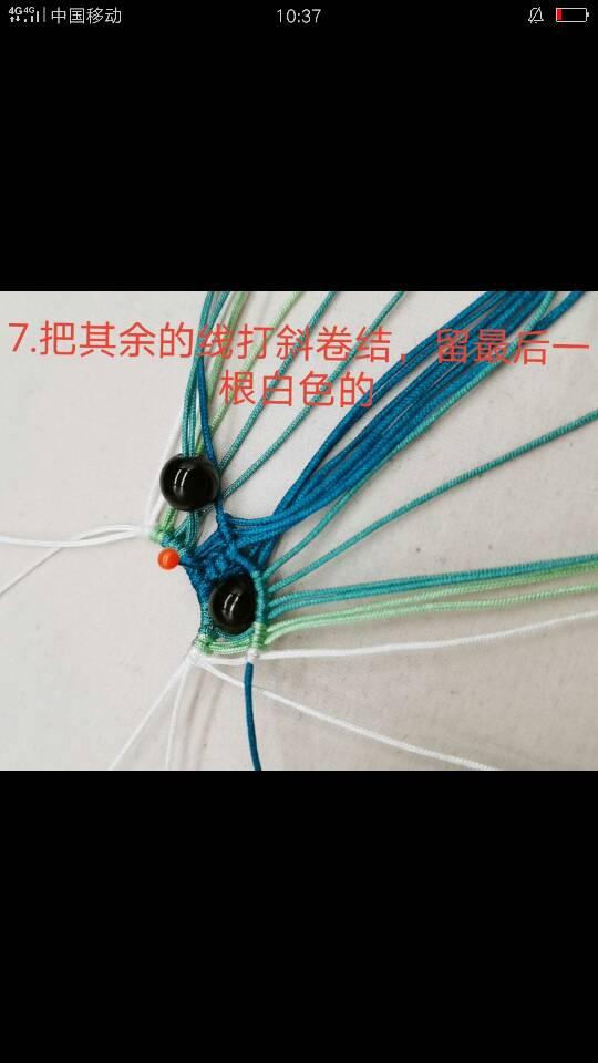 中国结论坛 渐变鱼教程  图文教程区 151918y4l9jrgljkk9e4h7