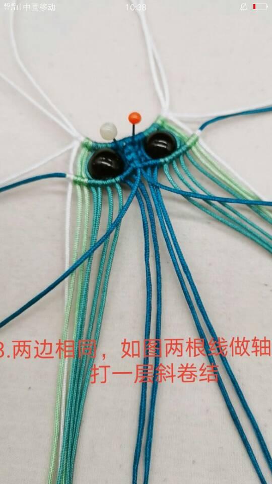 中国结论坛 渐变鱼教程  图文教程区 151920viusbt6015ubg6nn