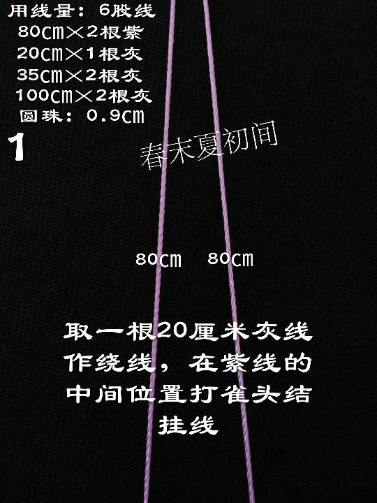 中国结论坛 《半笺》手绳  图文教程区 164530g02pxpcxpxgfgxhh