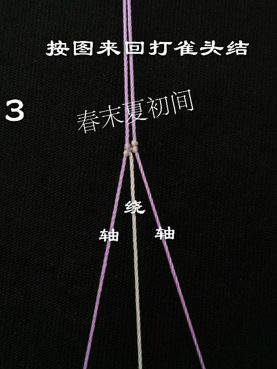 中国结论坛 《半笺》手绳  图文教程区 164531h4f74sx7y5dbu47e