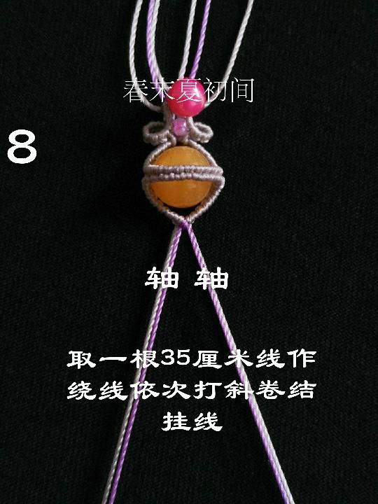 中国结论坛 《半笺》手绳  图文教程区 164535ebvvw2vfz0j1x1ww