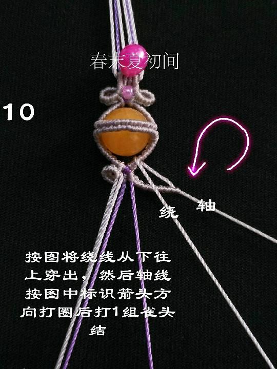 中国结论坛 《半笺》手绳  图文教程区 164539dmuabcmncp9pnu2c