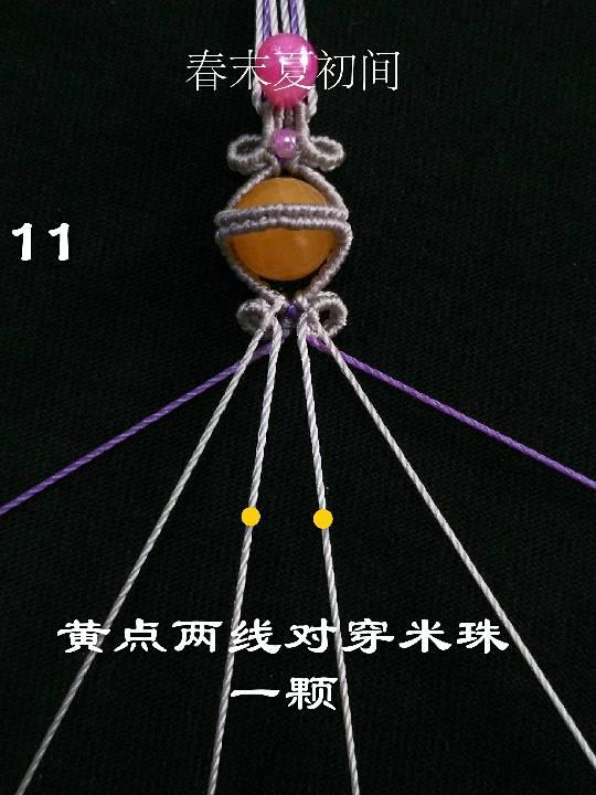 中国结论坛 《半笺》手绳  图文教程区 164541xegycug65pu6op53