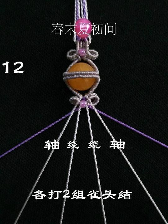 中国结论坛 《半笺》手绳  图文教程区 164542ldopcrcdpcpfcmhf