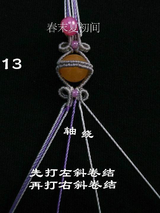 中国结论坛 《半笺》手绳  图文教程区 164543xwr8puzbvogo8wr8