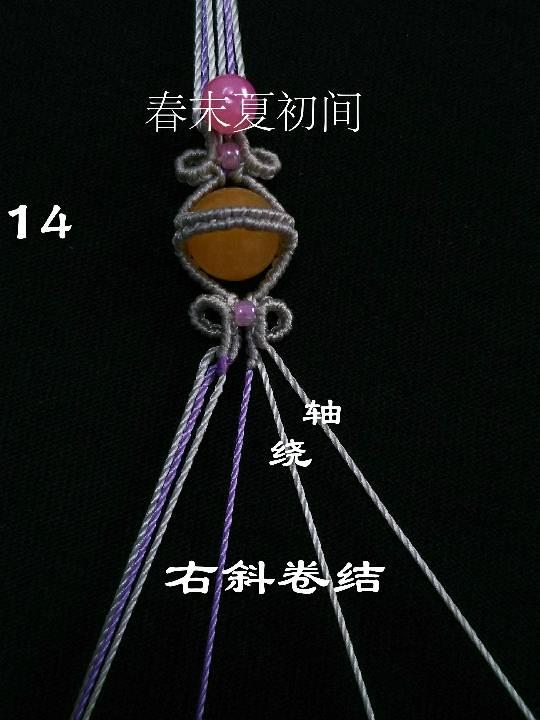 中国结论坛 《半笺》手绳  图文教程区 164544fopotsp74pn0ze7p