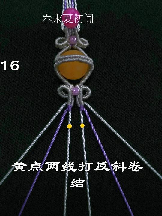 中国结论坛 《半笺》手绳  图文教程区 164546boxkr5deeg4gefff