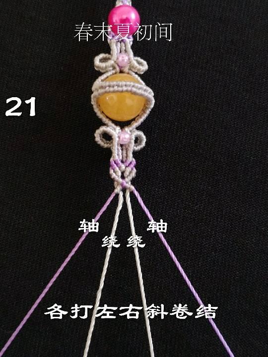 中国结论坛 《半笺》手绳  图文教程区 164552zddc0zhkch64p6w6