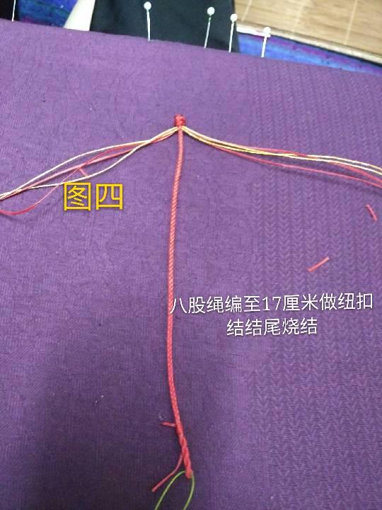 中国结论坛 龙鳞手绳  图文教程区 212837ukfzztt0sxucpnss