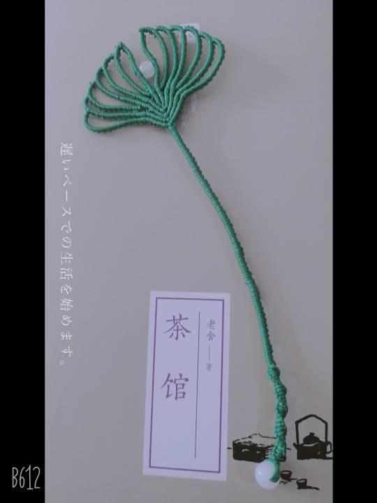 中国结论坛 书签 书签 作品展示 190728reh77lme47pzml8a