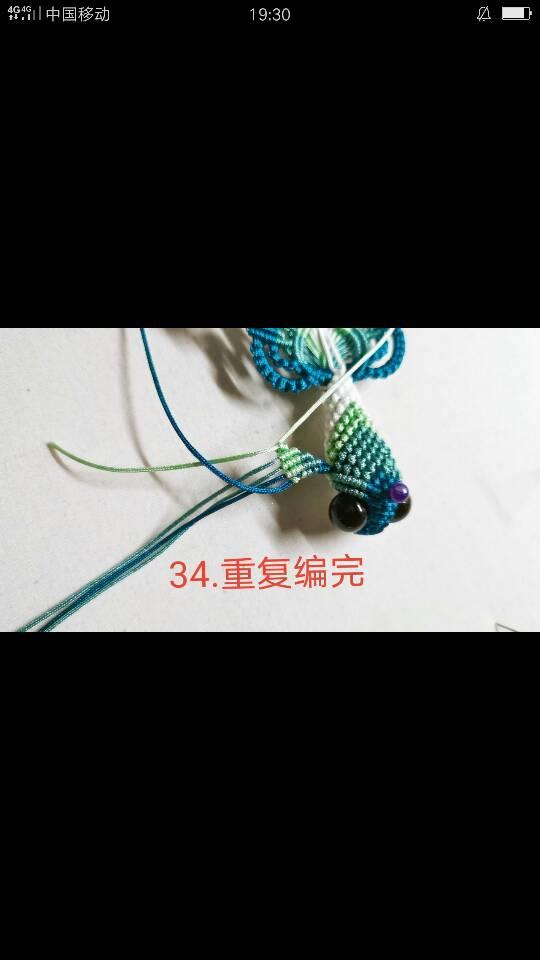 中国结论坛 渐变鱼教程  图文教程区 145444rmkpjjjzlpxhm44p