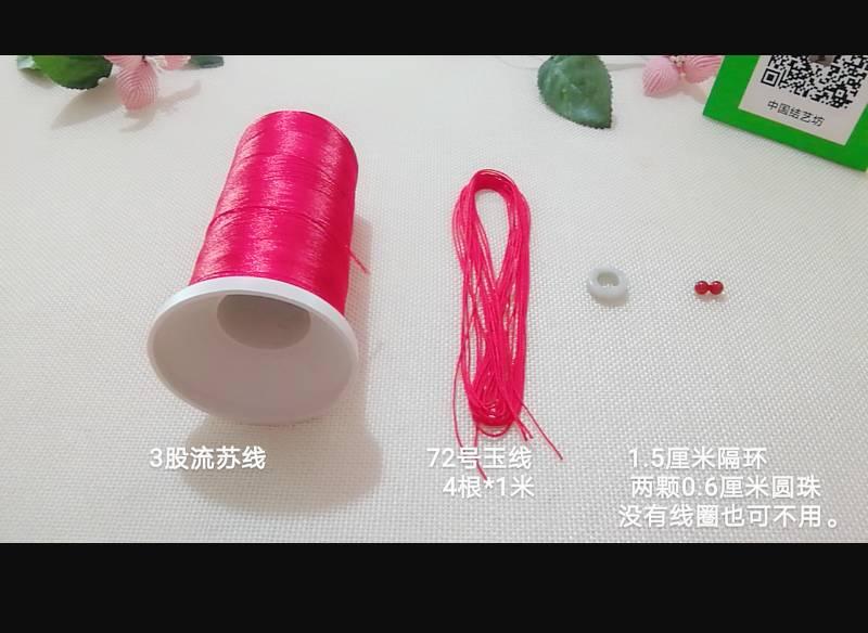 中国结论坛 雀头结变化与十字吉祥结组合手绳 双排雀头结编法,双向雀头结编法图解,一根绳子编法大全简单,雀头结手链编法,雀头结手绳 图文教程区 185001qznnysys000rcccd