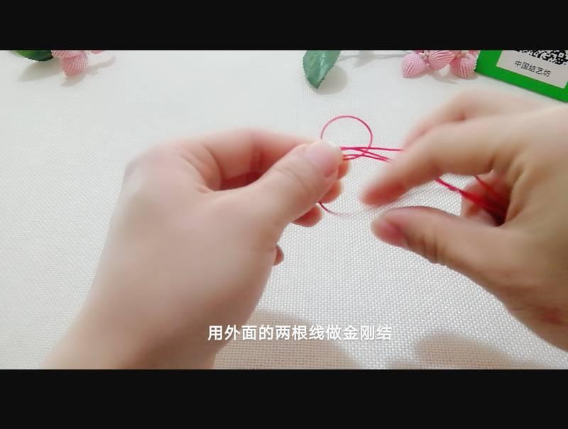 中国结论坛 雀头结变化与十字吉祥结组合手绳 双排雀头结编法,双向雀头结编法图解,一根绳子编法大全简单,雀头结手链编法,雀头结手绳 图文教程区 185010o8z7gzz6dfh0ncch