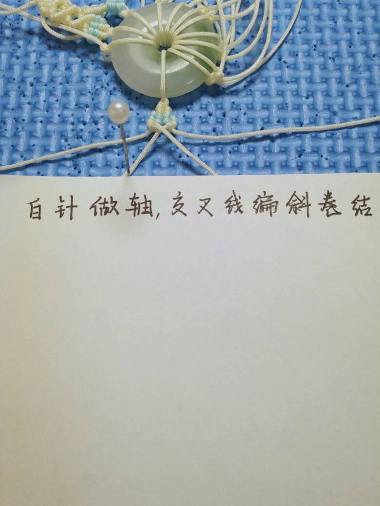 中国结论坛 平安扣改造――星星 平安扣不适合什么人戴,平安扣一定要开光吗,好玉不做平安扣,玉平安扣图片,翡翠平安扣 图文教程区